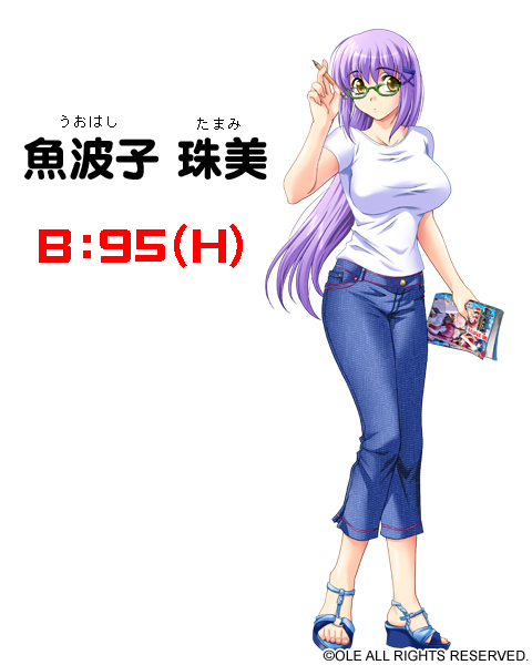 http://ami.animecharactersdatabase.com/./images/oppainoouja48/Tamami_Uohashi.jpg