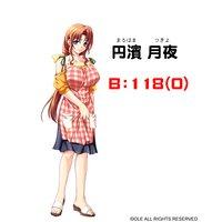 Profile Picture for Tsukiyo Maruhama