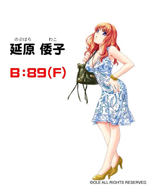 http://ami.animecharactersdatabase.com/./images/oppainoouja48/Wako_Nobuhara.jpg