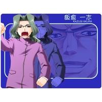 Image of Kazusi Iikura