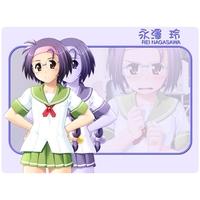 Image of Rei Nagasawa