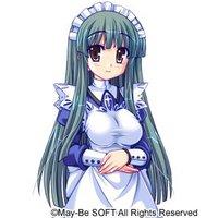 Image of Rea