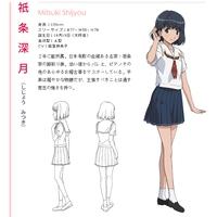 Image of Mitsuki Shijyou