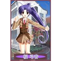 Image of Yumine Sakura