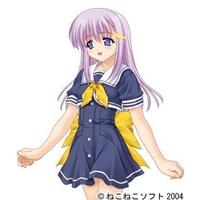 Image of Nanami Konoe