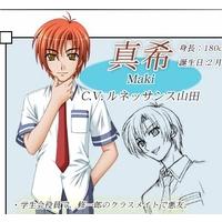 Image of Maki Takama