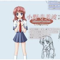 Image of Minami Onodera