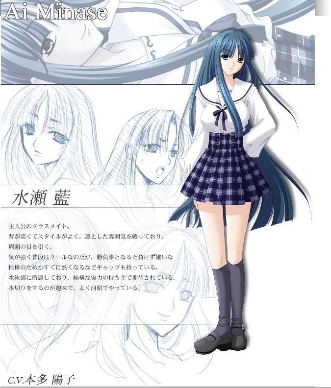 http://ami.animecharactersdatabase.com/./images/separatehearts/Ai_Minase.png