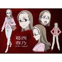 Image of Haruno Kasai