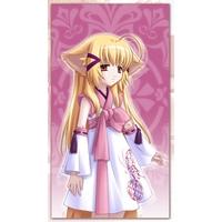 Image of Hatsuko