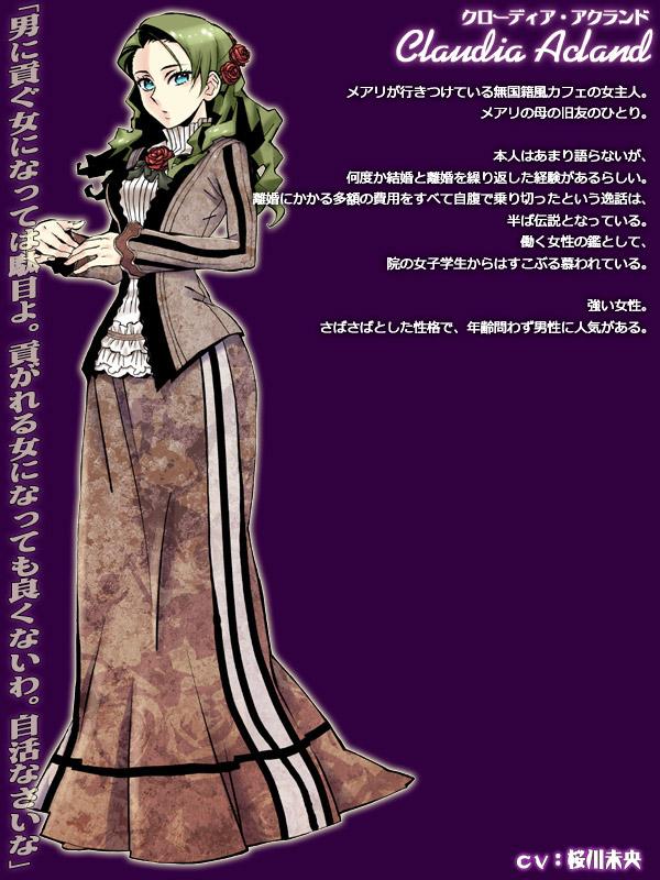 http://ami.animecharactersdatabase.com/./images/shikkokunosharunosu/Claudia_Acland.jpg