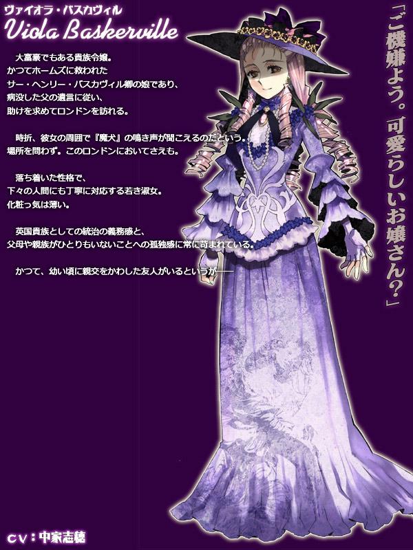 http://ami.animecharactersdatabase.com/./images/shikkokunosharunosu/Viola_Baskerville.jpg