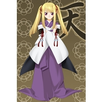 Image of Princess Kokonoe Amento Takehaya