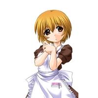Image of Kamome