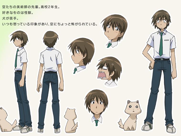 http://ami.animecharactersdatabase.com/./images/sketchbookfull/Daichi_Negishi.jpg