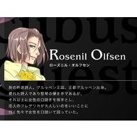 Rosenil Olfsen