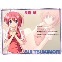 Image of Sui Tsukimori