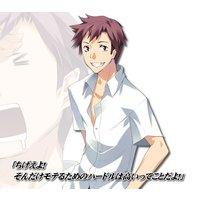 Image of Shinji Kazusa