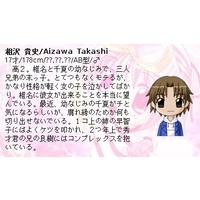 Aizawa Takashi