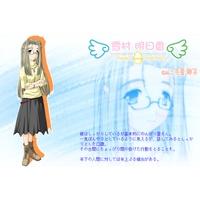 Asuka Yukimura