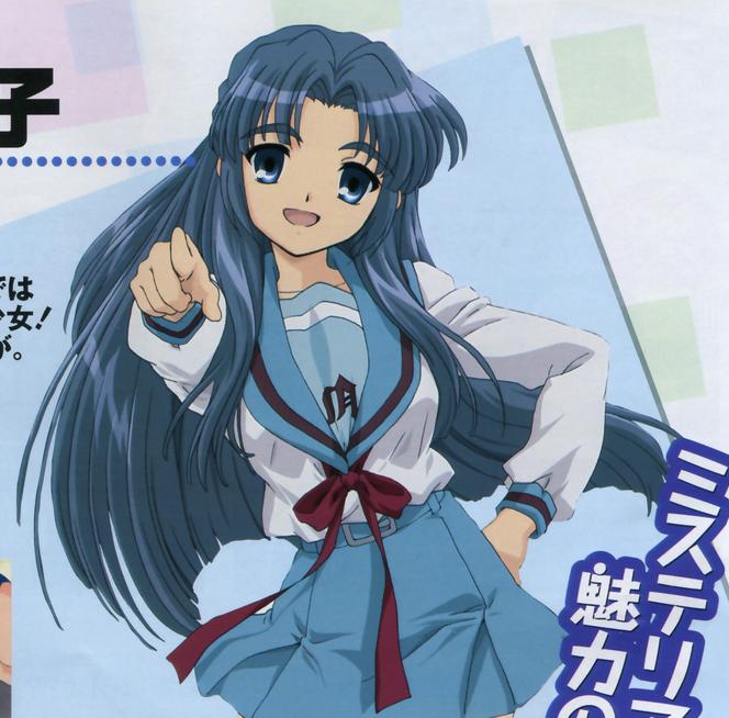 http://ami.animecharactersdatabase.com/./images/themelancholyofharuhisuzumiya/Ryoko_Asakura.png