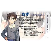 Image of Tomotaka