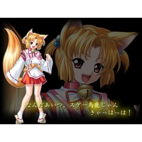 Image of Kinko