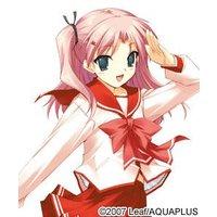 Image of Maako Asagiri
