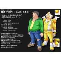 Image of Kodaimon Hiromoto / Yuzure Yellow