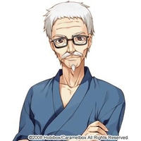 Image of Kizen Itsukaichi
