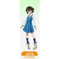 Image of Noe Isurugi
