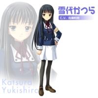 Image of Katsura Yukishiro