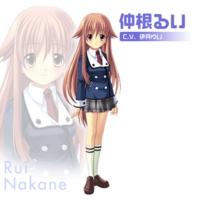 Rui Nakane