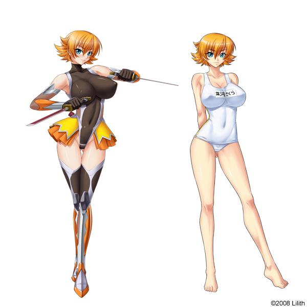 http://ami.animecharactersdatabase.com/./images/tsuimaninmurasaki/Sakura_Igawa.jpg