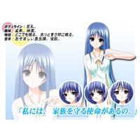 Image of Hayaka Seto