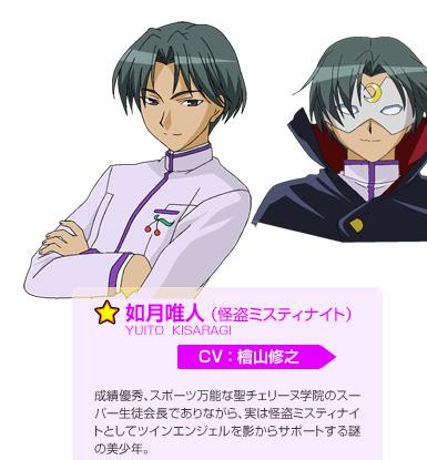 http://ami.animecharactersdatabase.com/./images/twinangel/Yuito_Kisaragi.jpg