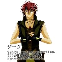 Image of Jiku