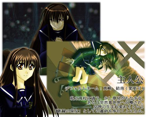 http://ami.animecharactersdatabase.com/./images/verdediosa/Syujinkou.jpg