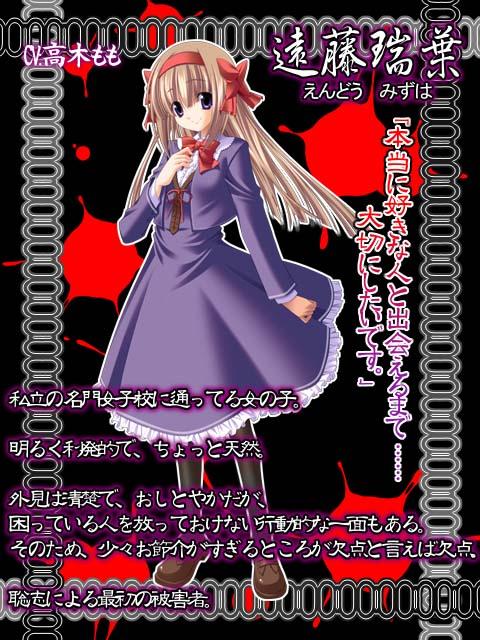 http://ami.animecharactersdatabase.com/./images/virgin/Mizuha_Endou.jpg