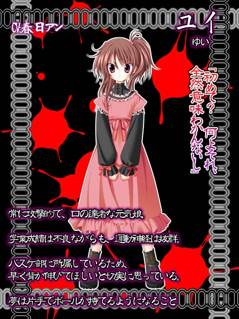 http://ami.animecharactersdatabase.com/./images/virgin/Yui.jpg