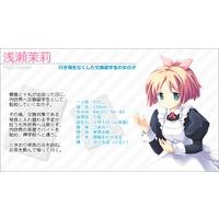 Profile Picture for Mari Asase