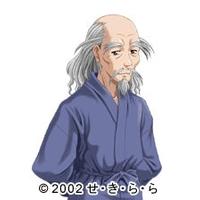 Image of Takaya Tsukikage