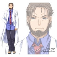 Image of Hajime Hokuto
