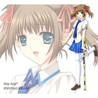 Image of Kikuna Shinmyo
