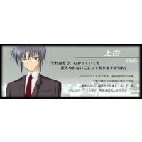 Image of Ueda