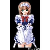 Image of Kurumi Aizewa