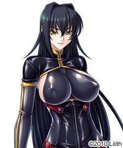 http://ami.animecharactersdatabase.com/images/2408/Annnerooze_Vaajura.jpg