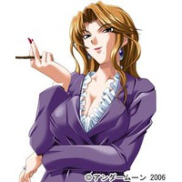 Image of Aoi Toranomon