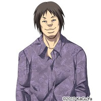 Image of Kenji Busujima