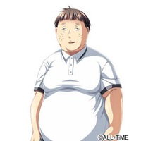Tsuneharu